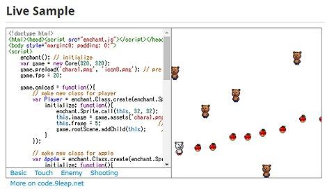 Javascriptを用いたゲーム用フレームワーク「enchant.js(エンチャントジェイ・エス)」