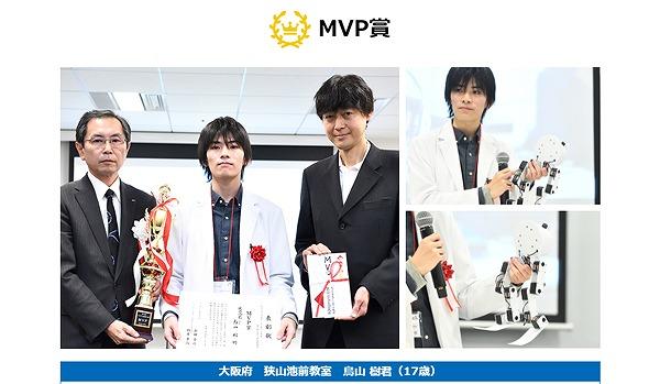 第1回ロボプロ全国大会にてカエルロボットでMVPを受賞した鳥山樹さん