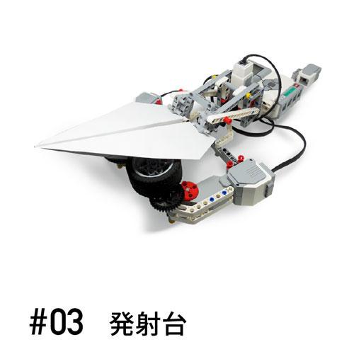 【徹底比較】ヒューマンアカデミーロボット教室とロボ団の違い