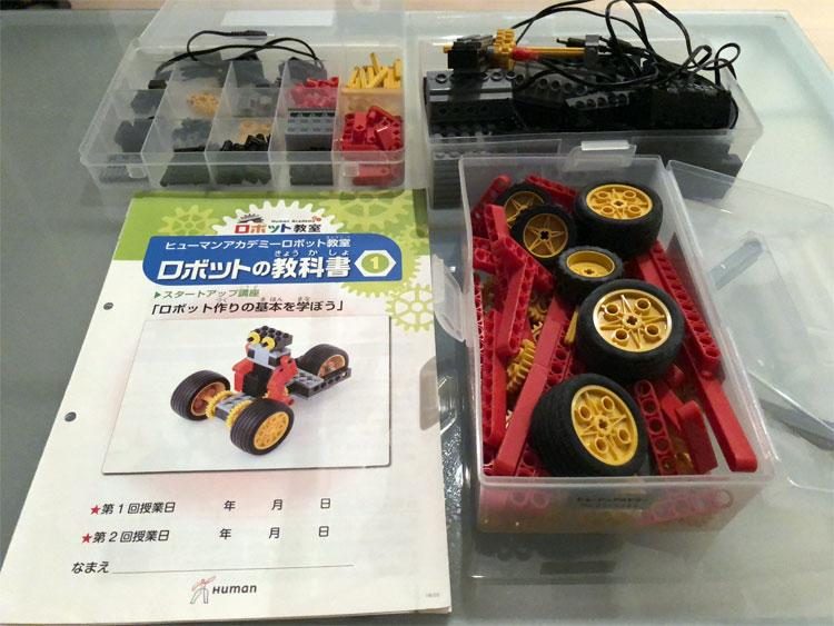 【奮闘記】ヒューマンアカデミーロボット教室のスタートアップ講座用ロボットを作ってみた