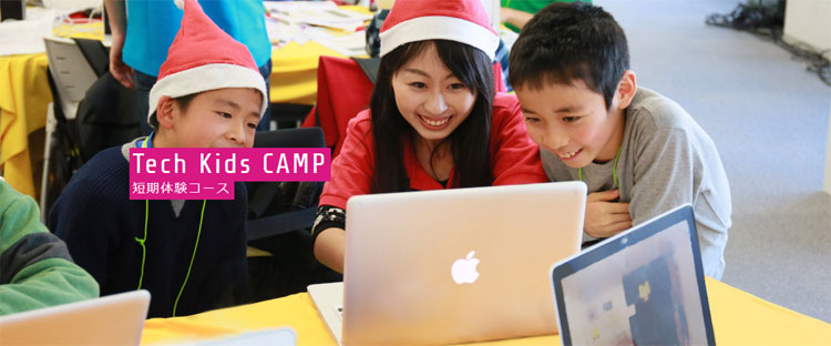 Tech Kids SchoolのTech Kids CAMP