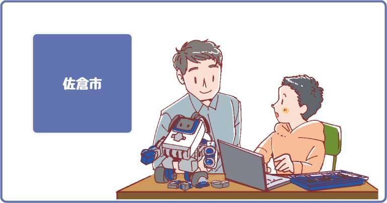 佐倉市のロボット教室プログラミング教室ならココ!体験した感想、料金や口コミも比較して紹介します