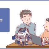 高槻市のロボット教室プログラミング教室ならココ!体験した感想、料金や口コミも比較して紹介します