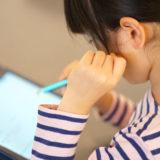 【小学生向け】無料体験できるオンライン家庭教師<おすすめ4選>
